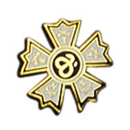 alumni pin hjgreek sigma nu lapel recognition pins