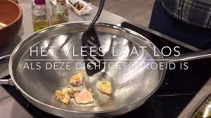 demeyere cuisine demeyere wok
