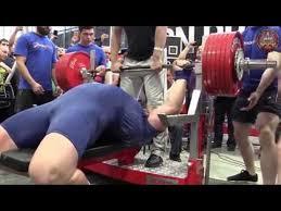 Bench Press World Record Kirill Sarychev 335 Kg738 5lbs Raw Bench Press World Record 2015
