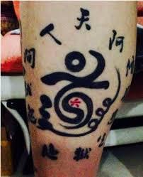 memory lane tattoo studio singapore blog 博客