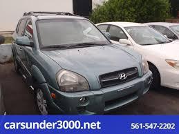 2006 hyundai tucson airbag light 2006 hyundai tucson limited 4dr suv in lake worth fl cars under 3000