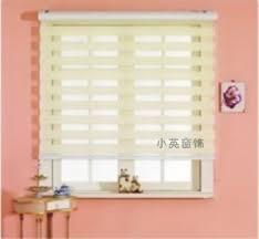 online shop double layer rgxzr shalian roller shutter window