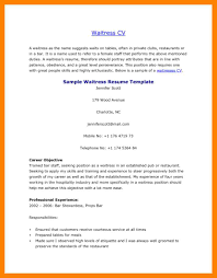 duties of a waitress to put on a resume waitress cover letter