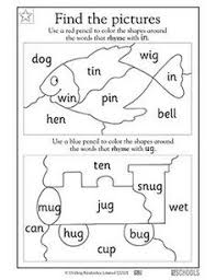 kindergarten rhyming words worksheet free to print pdf file
