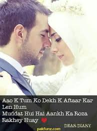 wedding quotes urdu 26 best beautiful heart touching quotes images on