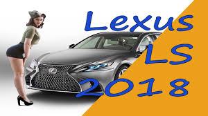 2018 lexus ls 500 interior exterior specs price and release