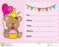 Birthday Invitation Cards Free Invitation Card Birthday Stock Vector Image 57459300