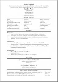 Resume For Entry Level Jobs by Sample Medical Assistant Resume Resume Examples Medical Assistant