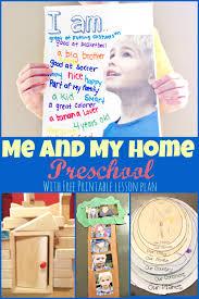 around the world preschool theme more excellent me