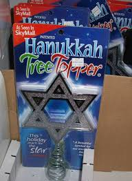 hanukkah bush for sale how not to celebrate chanukah