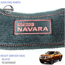 nissan genuine accessories malaysia black carpet dash mat dashmat cover fit nissan navara np300 right