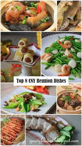 new year dinner recipe goodyfoodies baby sumo s top 8 new year reunion dinner dishes