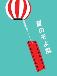 japanese windchime watermelon pop art print u2014 pica things we love