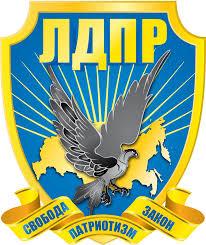 liberal democratic party of russia wikipedia