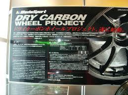 nissan 350z deep dish rims weds sport full carbon fiber wheel u2013 carbon fiber gear