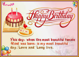 happy birthday greetings and wishes picture ecards download for