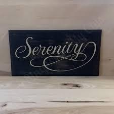 serenity sign custom sign inspirational sign housewarming gift