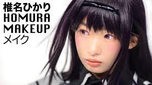 homura cosplay makeup tutorial by japanese kawaii model hikari
