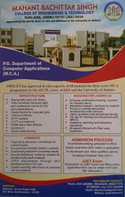 Resume For Mca Student Mbs College Of Engineering And Technology