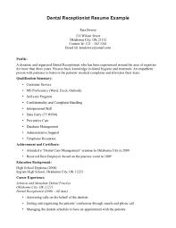 sample resume for dental receptionist amitdhull co