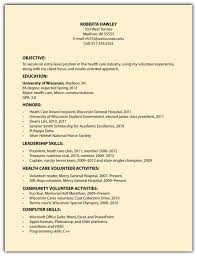 Entry Level Healthcare Administration Resume Examples by Healthcare Administration Salary Healthcare Administrative