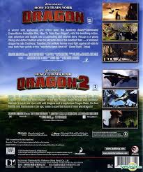 yesasia train dragon 1 2 boxset movie