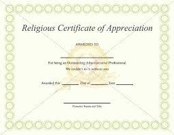 religious appreciation certificate template certificate template
