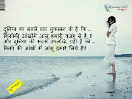 quote about life images inspirational quotes about life in hindi language image new hd