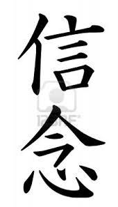 47 best japanese kana images on pinterest learning japanese
