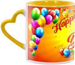happy birthday design for mug muggies magic colorfull baloons design happy birthday divya gifting