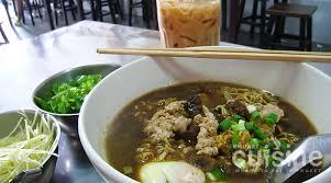 images de cuisine ข าวต มถนนด บ ก phuket cuisine ท ก นภ เก ตเด ด ๆ อาหารพ นเม อง