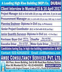 planning engineer jobs in dubai dubizzle ae motor surveyor jobs in dubai impremedia net