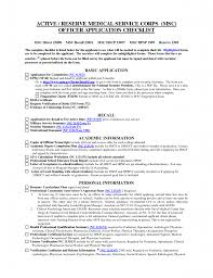 Guide To Cover Letters Fbi Cover Letter Gallery Cover Letter Ideas
