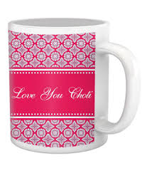 Creative Mug Designs Download Mug Design India Btulp Com