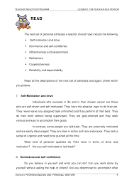 Resume Qualities Columbia University Sample Cover Letter Examine The View That
