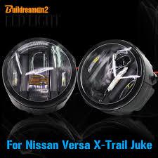 nissan micra warning lights online get cheap nissan juke accessories light aliexpress com