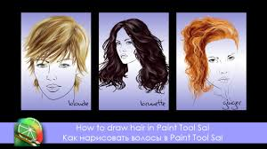 how to draw hair in paint tool sai tutorial by kajenna youtube