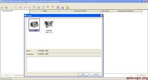 auto file