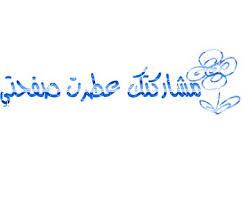 سورة القدر للقارئ الشيخ أحمد العجمي - معتصم Images?q=tbn:ANd9GcRjTNUaeDpHKatH8_ftR8twF-0YBSOOTVy7Na6EwfRhWA5dNHC7