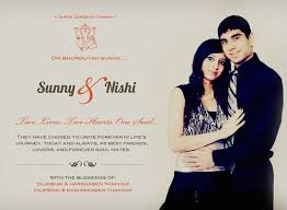 marriage invitation card design wedding invitation card design lovely friends wedding wedding