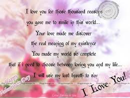 Cute Lovely Quotes by Valentine Poems For Teachers To Students Valentines Day Cards And