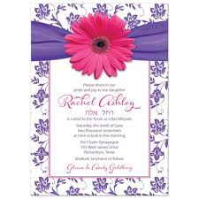 purple pink gerbera floral bat mitzvah invitation set