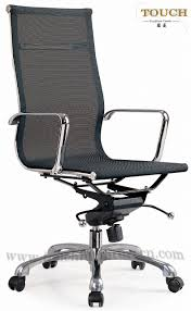 Office Mesh Chair by Furniture Office Nefilgreya Modern New 2017 Office Design Ideas