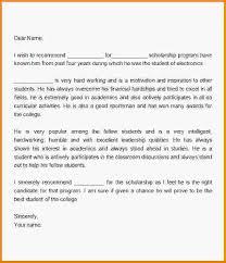 recommendation letter for scholarship ic invitefeb2006 jpg