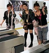 Amateur Girls Mooning - v sign wikipedia
