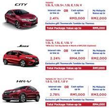 honda malaysia car price honda malaysia merdeka month promotion interest rate as low as