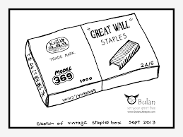 sketch of the day no 155 vintage great wall staples from shanghai