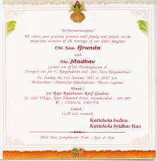 Shop Opening Invitation Card Matter In Hindi Hindu Wedding Cards Wordings In Telugu U2013 Mini Bridal