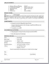 Example Of Mba Resume by Resumes Template For Freshers Resume Format For Fresher Teacher