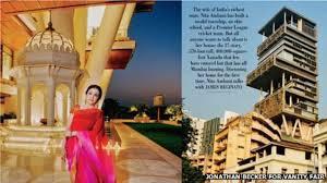 ambani home interior ambanis give view inside world s priciest house in mumbai
